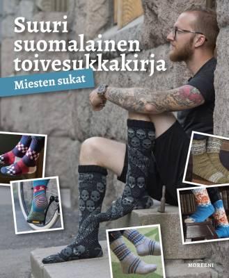 Suuri suomalainen toivesukkakirja